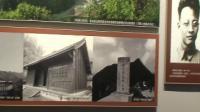 自驾游035:参观四渡赤水纪念馆