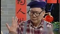 喜气羊羊闹元宵-2015珠江频道元宵晚会