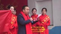 临川罗针镇周染村出嫁女回娘家感恩父母大联欢(2019年正月初二)