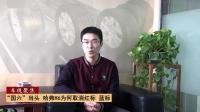 """""""国六""""来势汹汹 哈弗H6无奈取消红标 蓝标"""