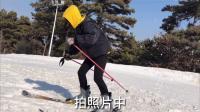 vlog03 滑雪