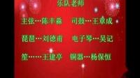 杜秋霞演唱[豫剧:用巧计哄元帅出帐去了]录制:王保才