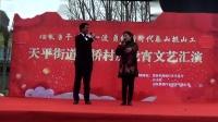 男女合唱   中国脊梁  香梅艺术团   演唱   香梅艺术团 张霞 李志明