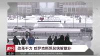 """波罗申科:从""""巧克力大王""""到乌总统"""