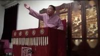 【旧书评书】潘杨讼 第二回 阎鹤祥 德云社