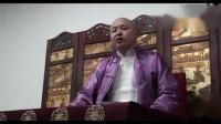 【旧书】2012刘汉臣之死 第七回 阎鹤祥 德云书馆