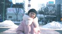 坚果妈坚果爸的日本自由行第3集《北海道·雪》