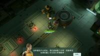 《太空刑警2》Ava线-第10期(大完结下)-无敌稽器人虐杀机器人军团