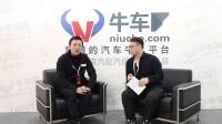雅森北京展牛车专访WEDS 丁光卿