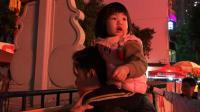 听妈妈讲那过去的故事—夜游广府庙会(2019年2月22日星期五)(2分54秒)