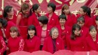 广西博白名村垌首届姑姊回娘家联谊会第一篇章《回娘家》