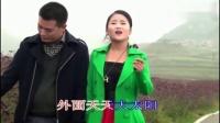 云南山歌对唱《新打工十二月》唱得好听,感觉还有点搞笑呢