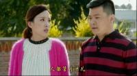 《乡村爱情浪漫曲》主题歌曲 (月牙)赵本山