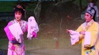 越剧《血手印·老父前厅赖了婚》浙江新梁祝剧团 王文波 沈晓红 (2017.9)