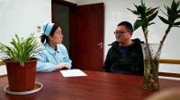 九江市中医医院大外科健康教育宣传片—夺命双硫仑