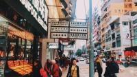 镜头下的香港 II