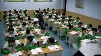 蘇教版語文七下2.7《三顆枸杞豆》課堂教學視頻-張營波