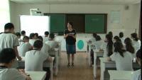 苏教版语文七下2.7《三颗枸杞豆》课堂教学视频-汤芬芳