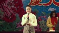 平定县岔口村2019年庆元宵文艺晚会。正月十六【晚】