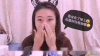 XiaoYing_Video_1550920453790