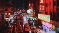 镜头下的香港 V