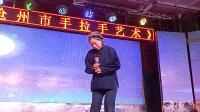 沧州市手拉手艺术表演小品《傻子认娘》