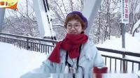 北海道最美冰雪仙境,带你近距离接触极地生灵