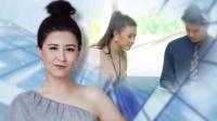 [片头] 换心爱结/心的交错/ปมรักสลับหัวใจ (Andrew, Cheer) 8台剧 (首播20190223)