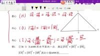 肖博数学向量四心练习题平面向量中的三角形四心问题