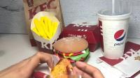 牛人创意假吃,今日份的香辣鸡腿堡套餐,恶搞假吃请勿模仿