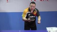 【赵凯】简单的发球, 一般人都得吃个够 - 乒乓生活-_高清