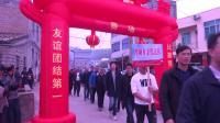 国彩村第三届暨全强之春 春节群众体育竞赛运动会