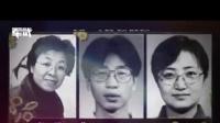 【军武】3D再现1999年北约轰炸中国驻南联盟大使馆画面