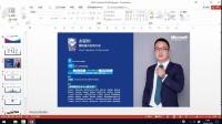第1讲:MOS简介及Outlook环境配置