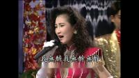 金燕PUB豪华歌舞酒店秀 第1集 - A02.酒后的心声