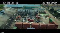 被模糊的正义边界如何清晰?  韩国电影《恶霸警察》预告片2
