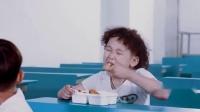 陈翔六点半:泡泡把午饭青菜扔了,却获得了无数同学送来的鸡腿