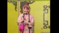 豫剧——《王金豆借粮》 豫剧 第1张
