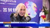 苏州揭牌仪式新闻报道