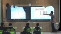 蘇科版數學七下7.3《圖形的平移》課堂教學視頻-蘇州市工業園區