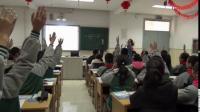 苏科版数学七下7.4《认识三角形-1》课堂教学视频-马丽芬