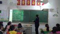 蘇科版數學七下7.4《認識三角形》課堂教學視頻-李軍