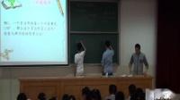 苏科版数学七下7.5《多边形的内角和》课堂教学视频-沈汝华