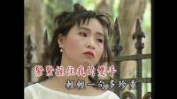 谢采妘 - A01.流水年华+情人再见