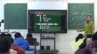 蘇科版數學七下8.1《同底數冪的乘法》課堂教學視頻-汪偉芹