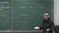 蘇科版數學七下8.1《同底數冪的乘法》課堂教學視頻-宿遷市宿豫區
