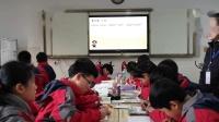 蘇科版數學七下8.2《冪的乘方》課堂教學視頻-連云港市經開區