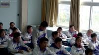 蘇科版數學七下第八章《冪的運算》課堂教學視頻-南京市浦口區