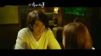 陈意涵刘以豪主演的爱情电影《比悲伤更悲伤的故事》大陆即将上映