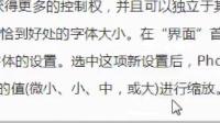 20190227叶凡ps《新功能个认识与使用》(2)